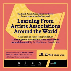 Learning from Successful Artists' Associations